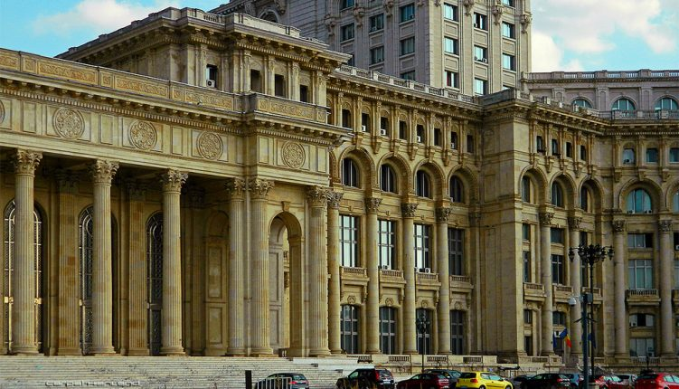 Museums in Bucharest