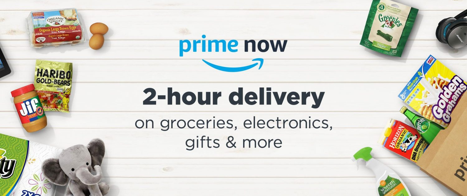 Amazon Prime Now Website